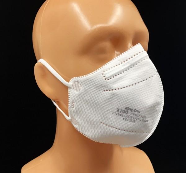 FFP2, Mund-/Nasenschutz (50 Stück Packung) Großpackung